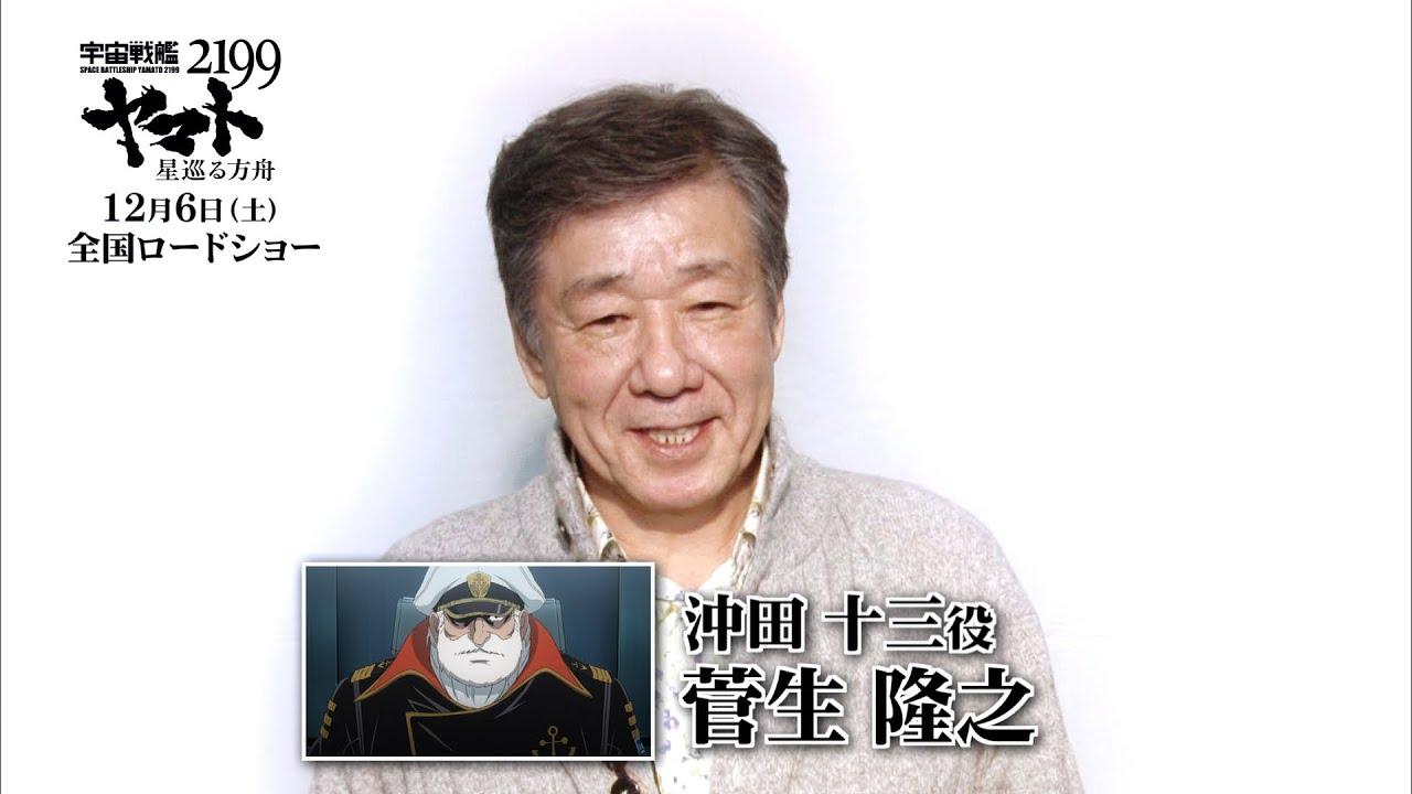 菅生隆之の画像 p1_35