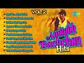 Superhit Songs Of Amitabh Bachchan - Big B Top 10 Hits -  Vol 2