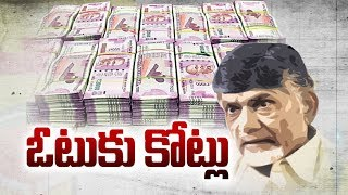 The Fourth Estate | Effect of Money in Elections - 22nd April 2019