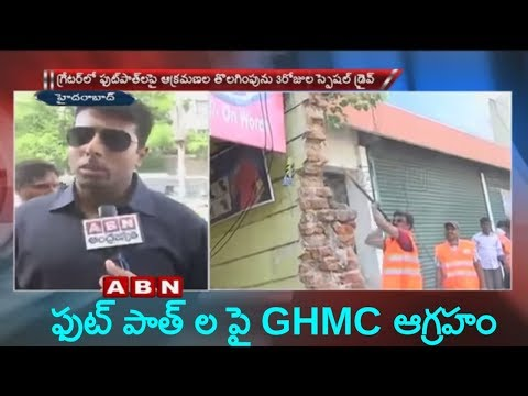 GHMC Springs into Action to Clear Encroached Footpaths | Face to Face with Enforcement Officer