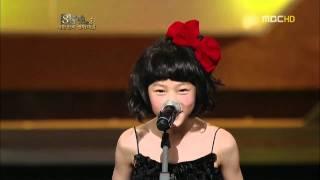 Kim Sae Ron. Won Bin