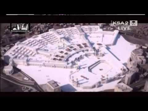 Masjid E Haram, Makkah, Saudi Arabia Expansion Project- ENGLISH