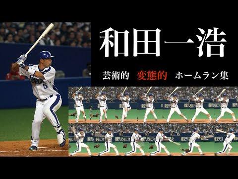 和田一浩の画像 p1_36