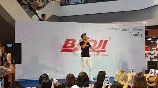download lagu Jamesji คำแพง - เจมส์ จิรายุ งาน Baoji Grand Sale gratis