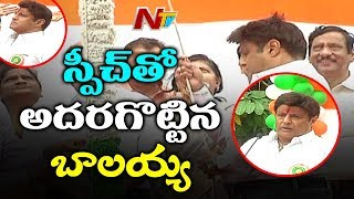 Nandamuri Balakrishna Hoists Tricolour Flag at Basavatarakam Hospital | Independence Day | NTV