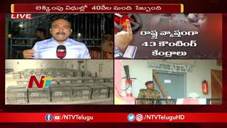 All Arrangements Set Telangana Votes Counting | #ExitPollResults | NTV