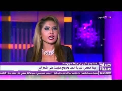 """لقاء خاص مع """"زينة العلمي"""" ملكة جمال الأردن لــ صباح مساء"""