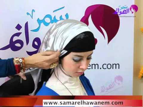 طريقة ربطة حجاب سواريه باللون الفضي