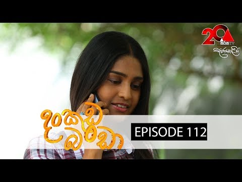 Dankuda Banda Sirasa TV 30th July 2018 Ep 112 HD