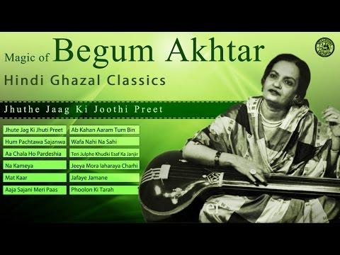 best of begum akhtar hindi ghazals