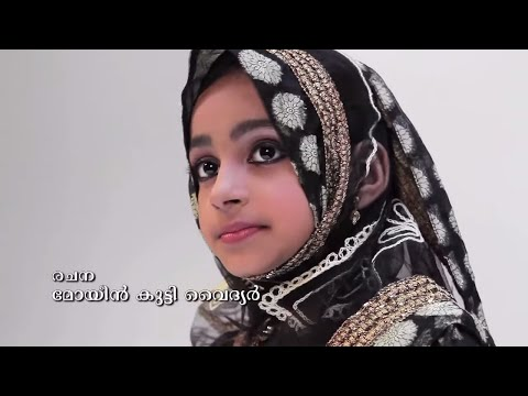 New hit malayalam album songs 2014  Mappila songs Ishal Harab...