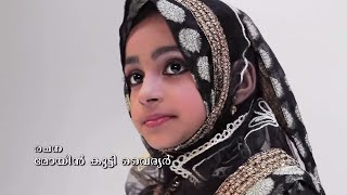 New hit malayalam album songs 2013  Mappila songs Ishal Harab Moyinkutty vaidyar   Kareem Mudikkode
