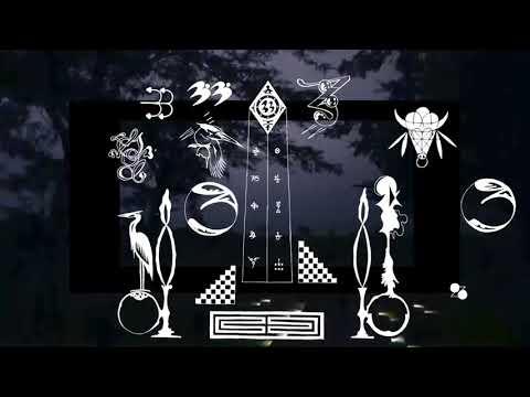 Bon Iver 33 God (Lyric Video) music videos 2016
