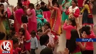 Bathukamma Festival Celebrations In Denmark || Mana Bathukamma |