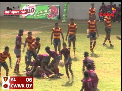 Cww Kannangara Rugby Trophy Cww Kannangara