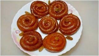 ঘরে তৈরী করে নিন ছানার জিলাপি |Jilapi made with cow's milk curd ।.জিলাপি রেসিপি।sana jilapi recipe