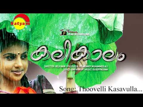 Thoovelli Kasavulla -  Kalikaalam