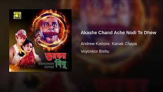 Akashe Chand Ache Nodi Te Dhew