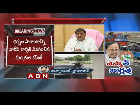 TSRTC Union Leaders Meets Harish Rao & RTC To Impose ESMA On Employees | ABN Telugu