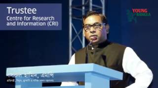 Young Bangla Live with  Mr. Nasrul Hamid, MP, state minister for power,energy & mineral resources