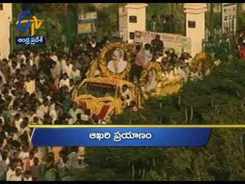 Andhra Pradesh | 7th October 2018 | Ghantaravam 7 PM News Headlines