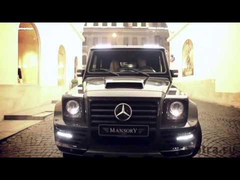 Mercedes-Benz G 55 AMG. Весь мир под прицелом
