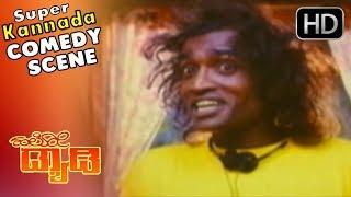 Michael Madhu Funny English Talking - Kannada Comedy Scenes | Hello Dady Kannada Movie