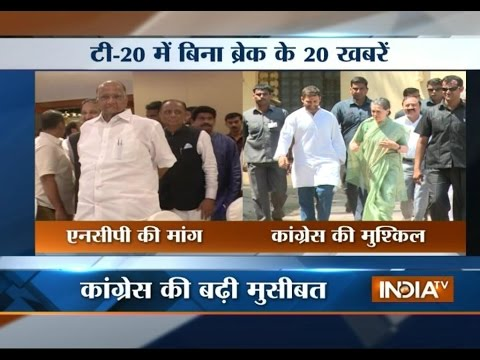 NCP demanding 50% of seats, Congress reluctant