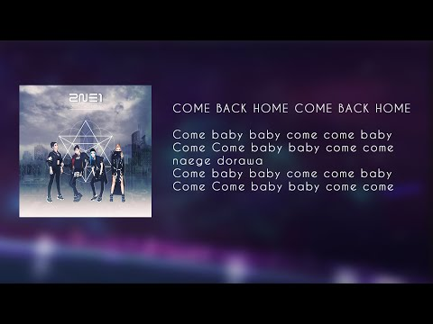 2ne1 - Come Back Home Unplugged ( Karaoke Lyrics ) video