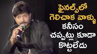 Kaushal Reveals Facts about Bigg Boss 2 Contestants | Kaushal Manda Vs Babu Gogineni Debate