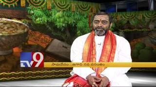 Ugadi Significance by Samavedam Shanmukha Sarma - TV9