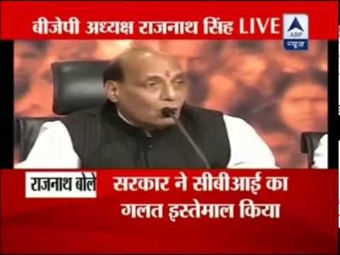 Rajnath Singh(BJP) wants resignation of BJP Ministers