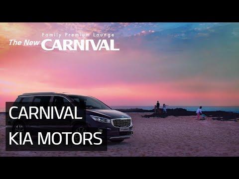 더 뉴 카니발 TV 광고 30초 버전