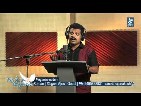 Pingamicheedum njan ninte   new latest malayalam christian song...
