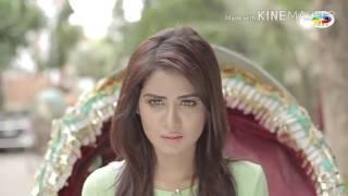 F A Sumon by Nancy. Poraner Poran.Sharif Hossain ♥S+R♥