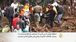 قتلى وجرحى إثر انزلاق طيني في جاوا الإندونيسية
