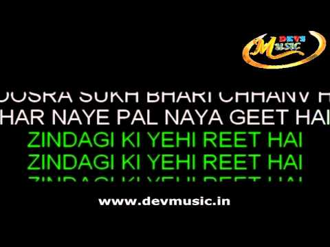 Zindagi Ki Yahi Reet hai Karaoke Mr India www.devsmusic.in Devs...