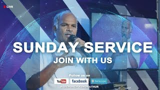 15TH DECEMBER 2019 || SUNDAY SECOND SERVICE LIVE  || JOIN WITH US