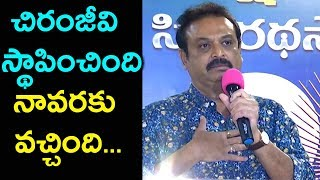 Actor Naresh Speech At Telugu Cine Production Executive Union Press Meet