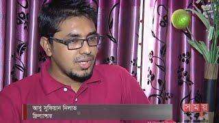 Bangladeshi Online Marketplace Belancer Vs Freelancer Thinking