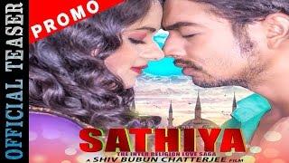 Bengali Upcoming Movie | SATHIYA Official Teaser 2 |  Anirban, Ipsita | Bengali Movie 2016