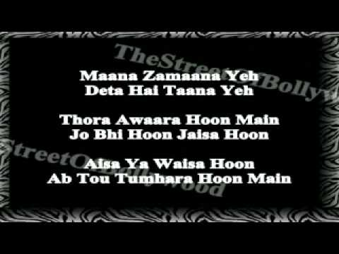Allah Maaf Kare, With Lyrics,  Desi Boys video