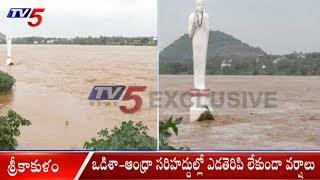 ఒడిశా -ఆంధ్రా సరిహద్దుల్లో ఎడతెరిపి లేకుండా వర్షాలు | Heavy Rainfall In Srikakulam