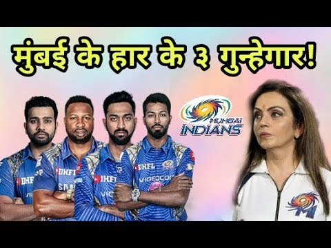 MI Vs RCB IPL 2018: Three Players Bad Performance Due To Lose Mumbai Indians Against RCB