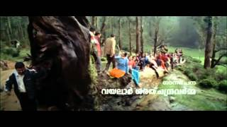 http://www.facebook.com/actorprithvi Classmates (Malayalam: , classmates ?) is a 2006 Malayalam film directed by Lal Jose and written by James...