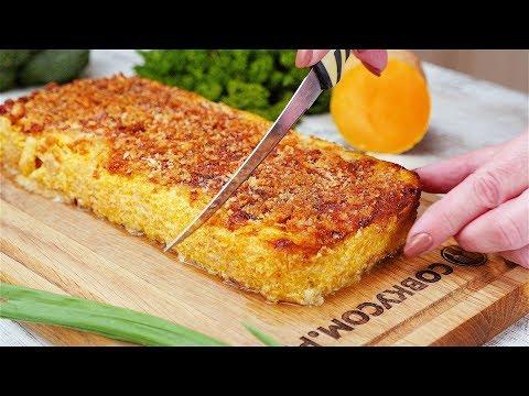Запеканка из тыквы - Рецепты от Со Вкусом