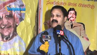 Part 1 : Dr.  Raghavendra Rao Prasad  @ Commemoration of the Legend NTR