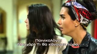 KARA PARA ASK - ΔΙΑΜΑΝΤΙΑ ΚΑΙ ΕΡΩΤΑΣ E30 PROMO 1 GREEK SUBS