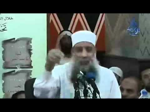 ليلة في بيت النبي Abou Ishak Alhowayni 8 14 video