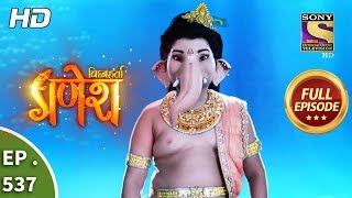 Vighnaharta Ganesh - Ep 537 - Full Episode - 11th September, 2019